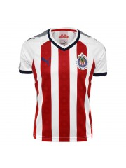 Chivas Home Jerseys 2017/2018