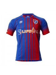 Fc Tokyo Home Jersey 2017/2018